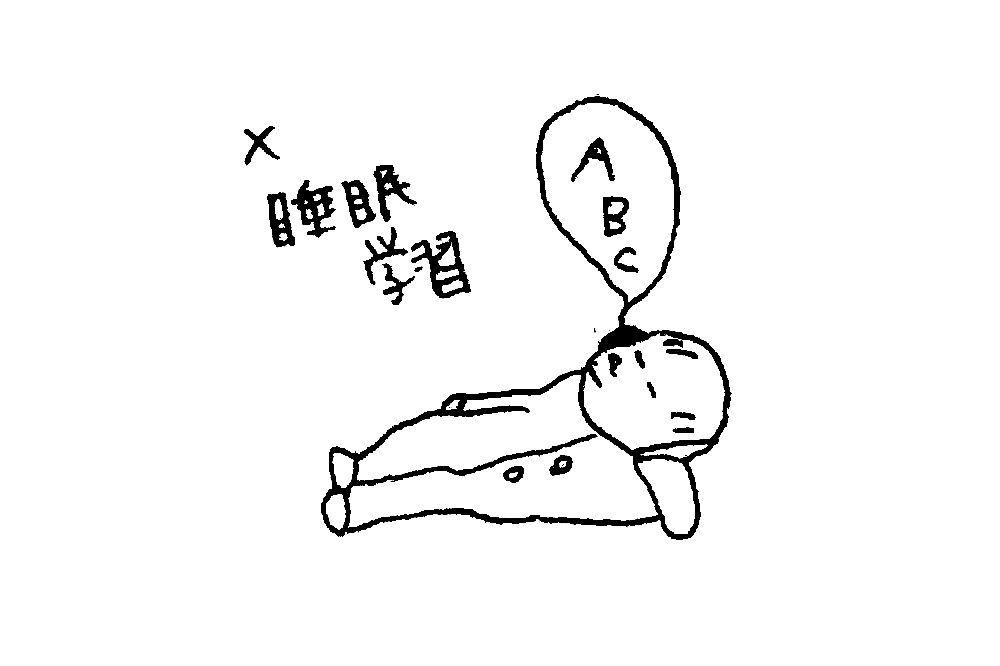 f:id:iwadetomoko:20170311094004j:plain