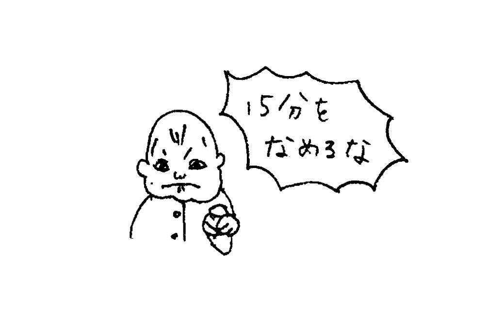 f:id:iwadetomoko:20170311094018j:plain