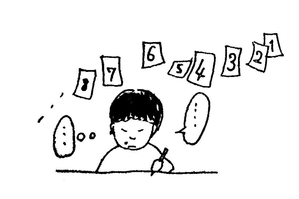 f:id:iwadetomoko:20170311094106j:plain