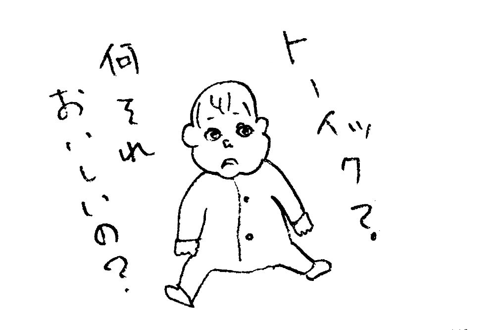 f:id:iwadetomoko:20170311095300j:plain