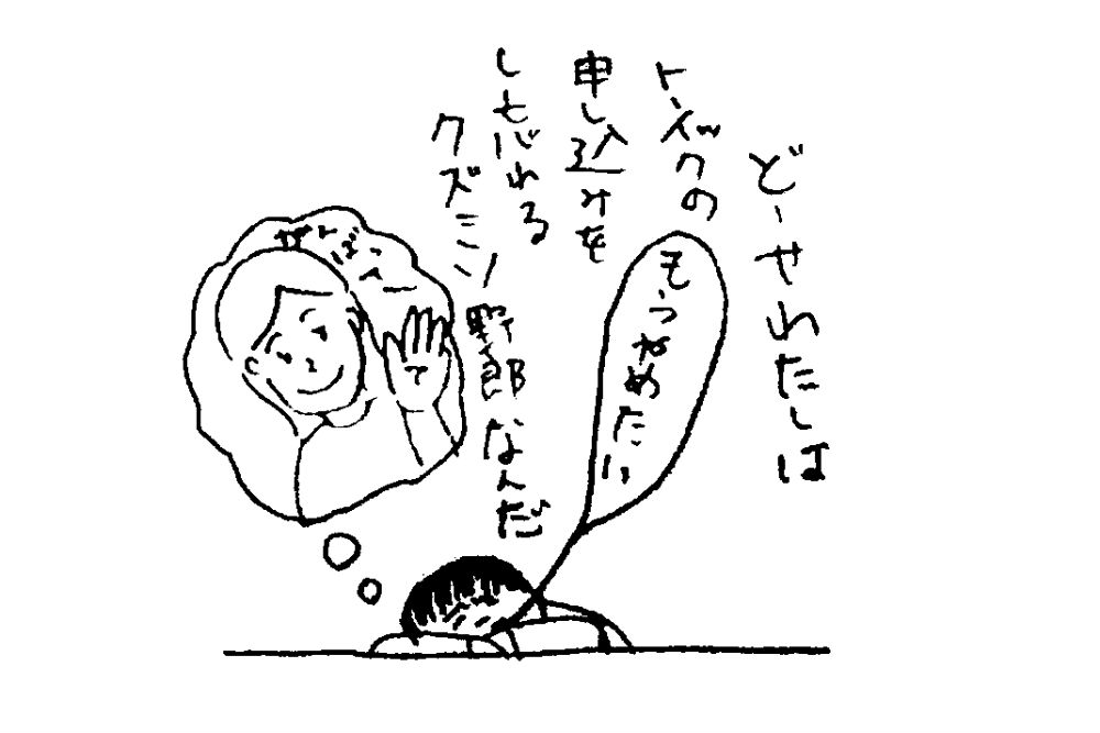 f:id:iwadetomoko:20170311095325j:plain