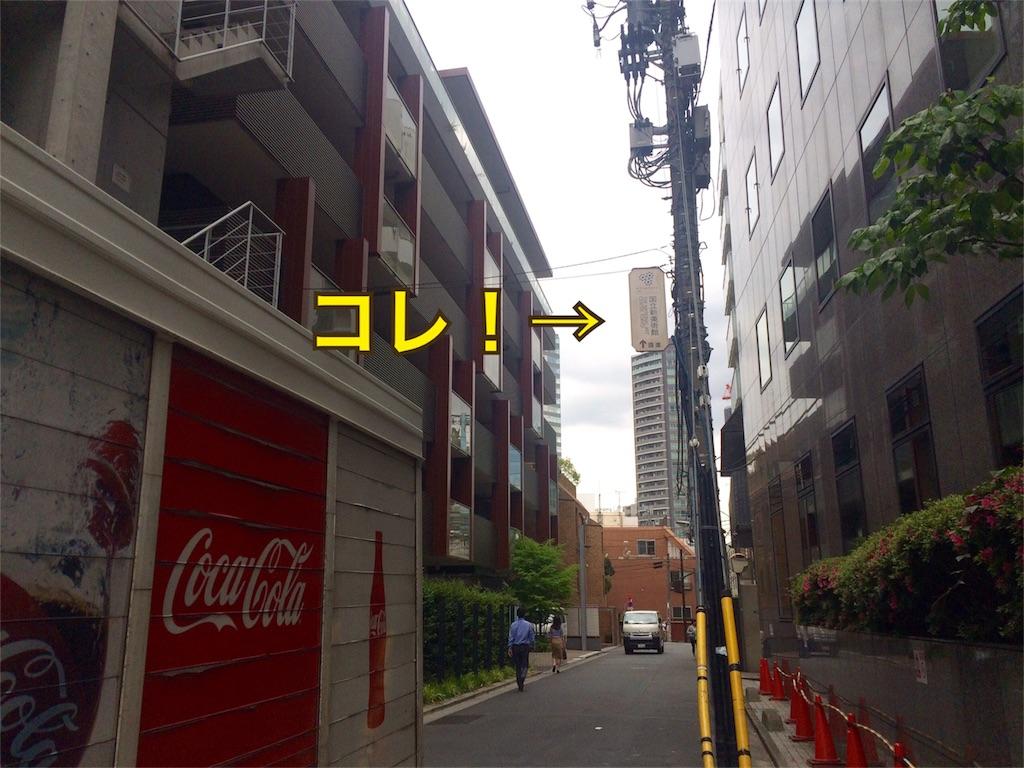 f:id:iwadetomoko:20170524211630j:image
