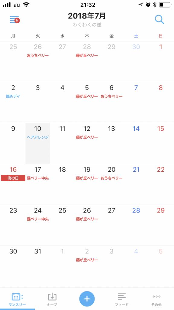 f:id:iwafumi02:20180628100920p:plain