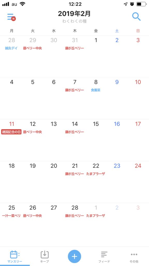 f:id:iwafumi02:20190211224650p:plain