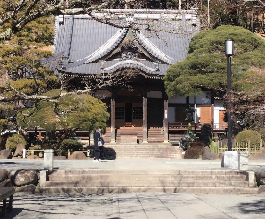 f:id:iwai-asumi:20170123184843j:image
