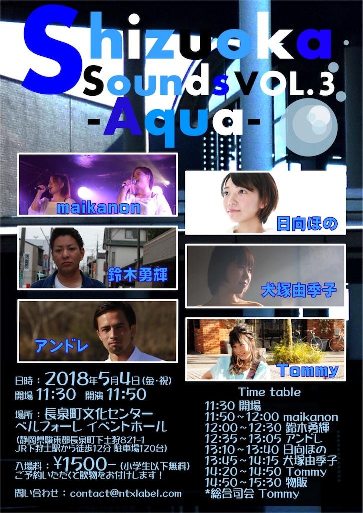 f:id:iwai-asumi:20180323162550j:image
