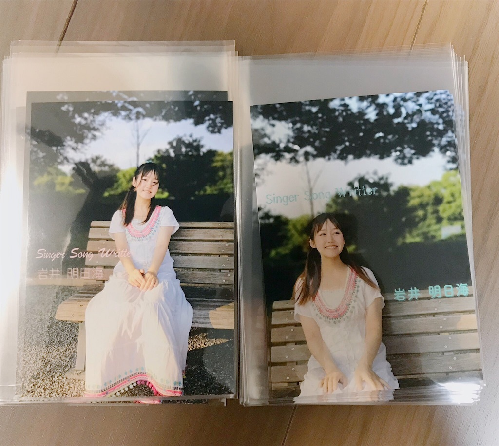 f:id:iwai-asumi:20180728093434j:image