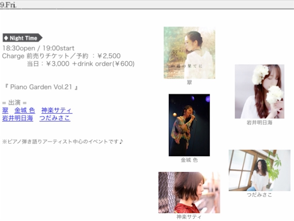 f:id:iwai-asumi:20181109110752j:image