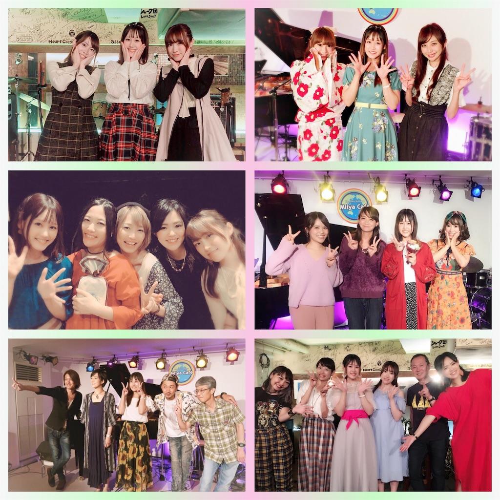 f:id:iwai-asumi:20181230194330j:image