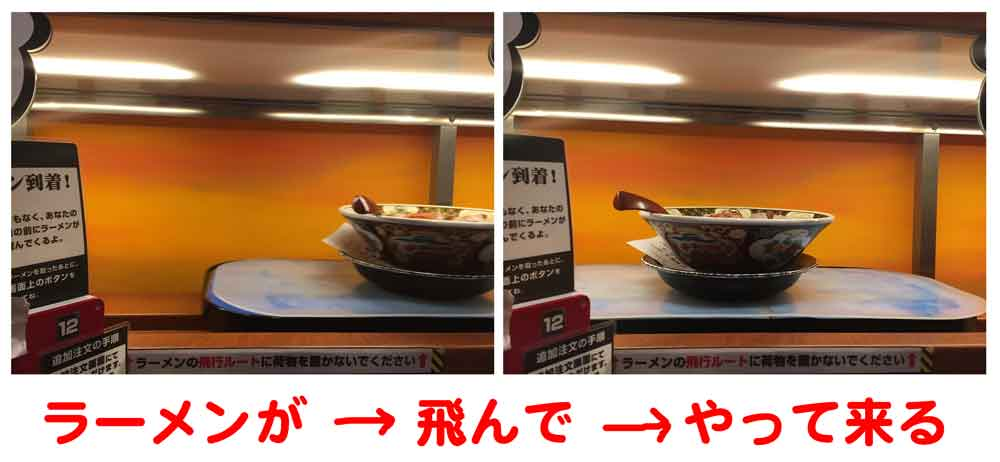 f:id:iwai_masaharu:20160823141124j:plain