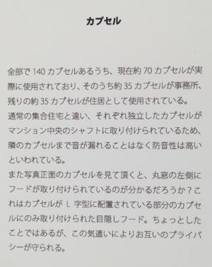 f:id:iwai_masaharu:20160919204221p:plain