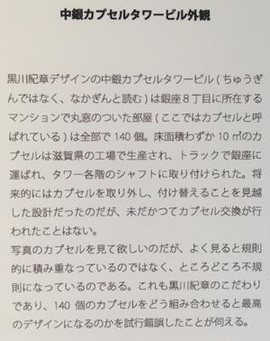 f:id:iwai_masaharu:20160919204222p:plain
