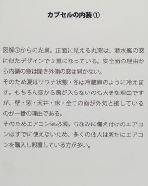 f:id:iwai_masaharu:20160919204224p:plain
