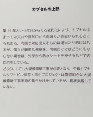 f:id:iwai_masaharu:20160919204225p:plain