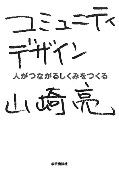 f:id:iwakensamba:20110410144155j:image