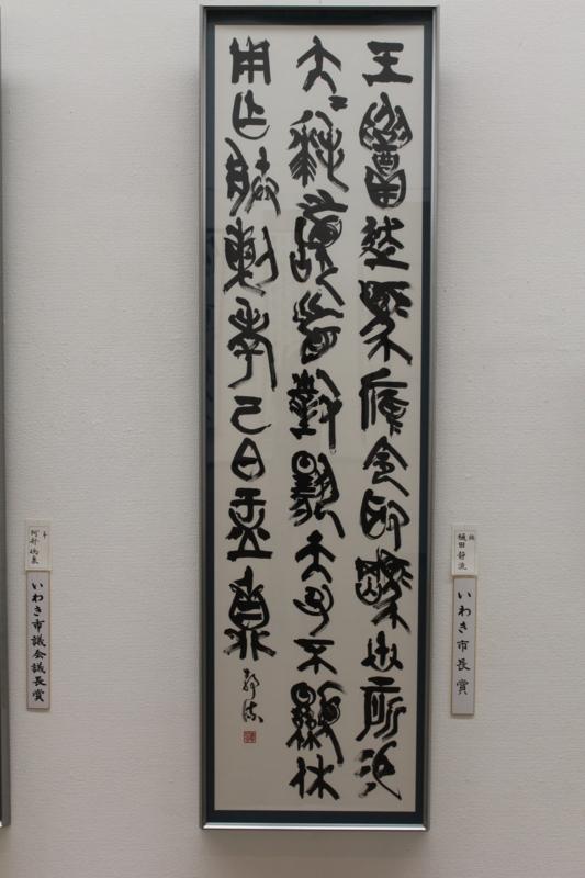 f:id:iwakineko48:20180209093358j:image:w300