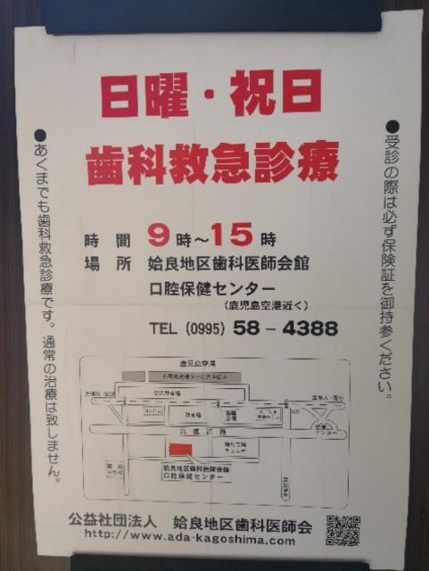 f:id:iwakiri-dc:20210502101026j:image