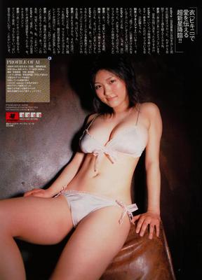 f:id:iwakumoto:20060506090536j:plain