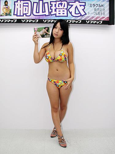 f:id:iwakumoto:20110218031555j:image