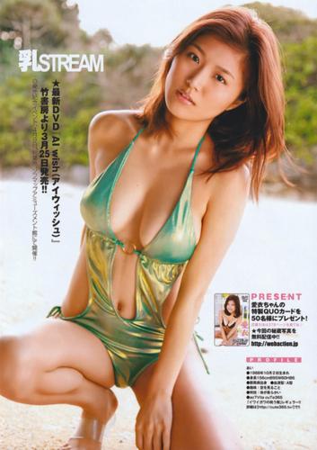 f:id:iwakumoto:20110403083152j:plain