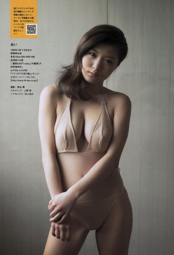 f:id:iwakumoto:20110413013837j:plain