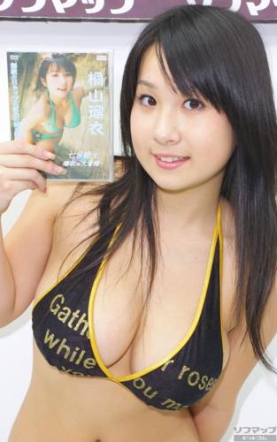 f:id:iwakumoto:20110814162813j:image