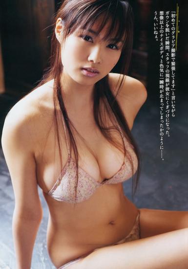 美咲アヤカ
