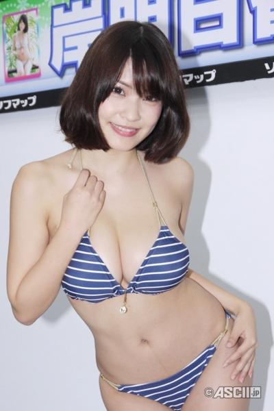 f:id:iwakumoto:20121104090114j:image