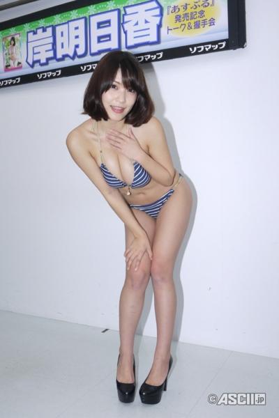 f:id:iwakumoto:20121104090116j:image
