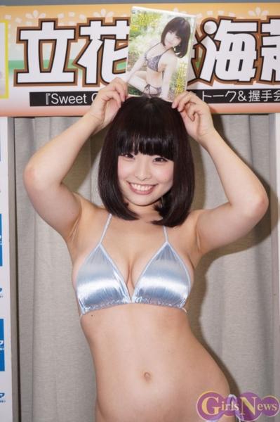 f:id:iwakumoto:20121118022528j:plain