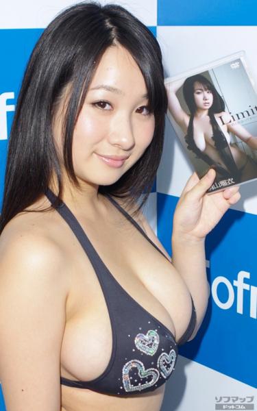 f:id:iwakumoto:20121118025241j:plain