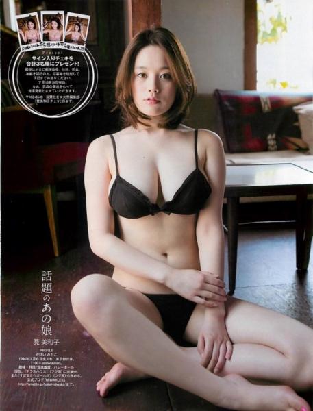 f:id:iwakumoto:20130703002807j:plain