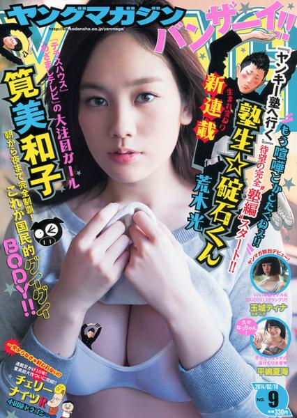 f:id:iwakumoto:20140209074040j:plain