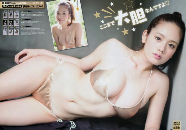 f:id:iwakumoto:20140817002930j:plain