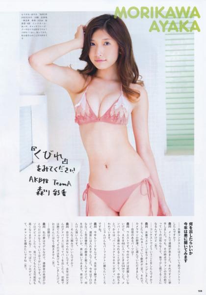 f:id:iwakumoto:20150722014607j:plain