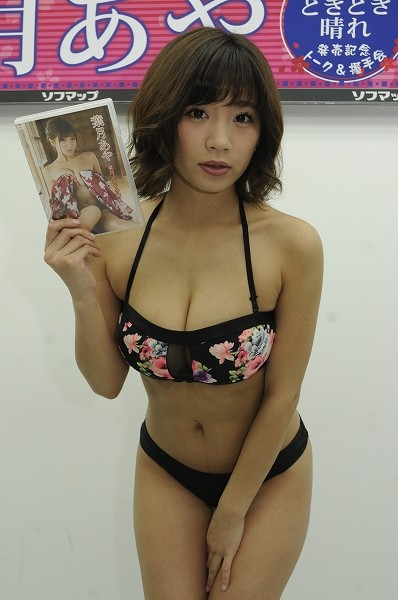 f:id:iwakumoto:20160417081506j:plain
