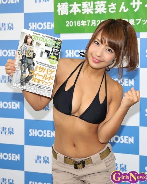 f:id:iwakumoto:20160716072838j:plain