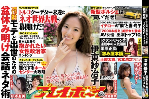 f:id:iwakumoto:20160823020841j:plain