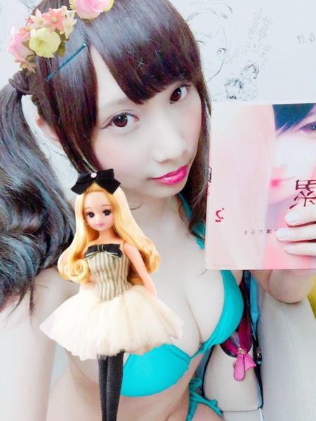f:id:iwakumoto:20160827081650j:plain
