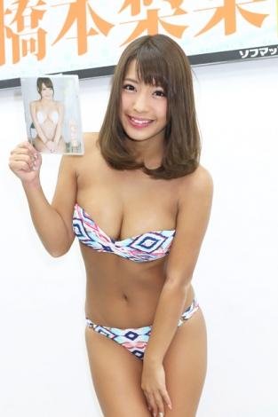 f:id:iwakumoto:20161106084738j:plain