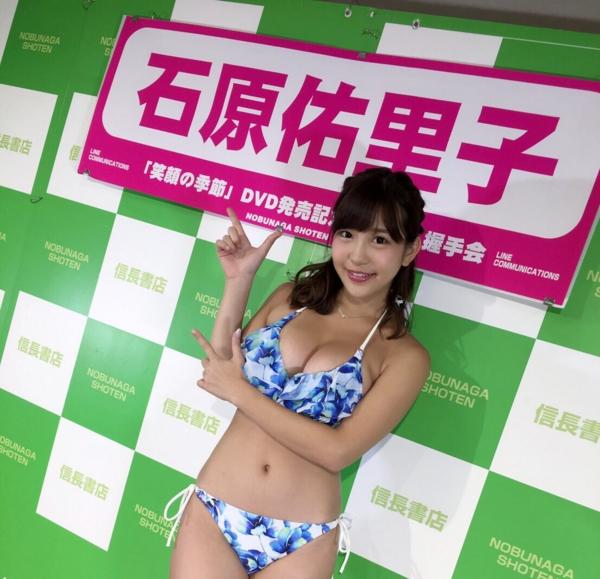 f:id:iwakumoto:20161106111706j:plain