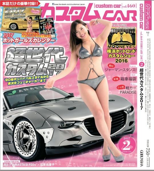 f:id:iwakumoto:20161229124208j:plain