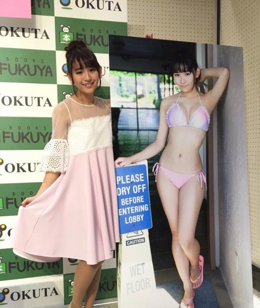 f:id:iwakumoto:20170211095728j:plain