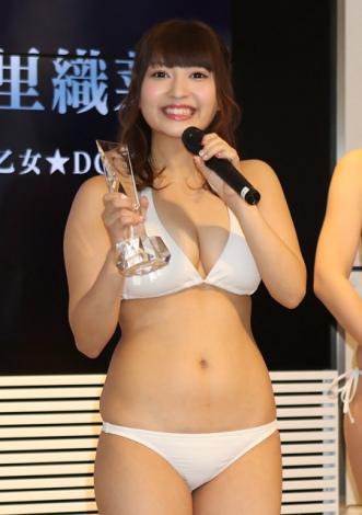 太田里織菜