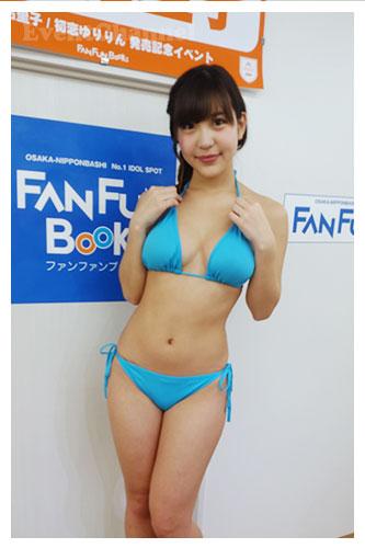 f:id:iwakumoto:20170218120547j:plain