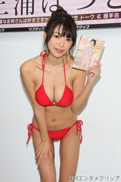 f:id:iwakumoto:20170312075021j:plain