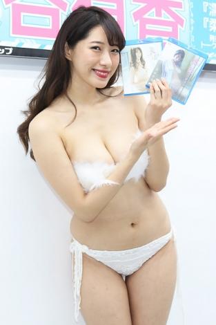 f:id:iwakumoto:20170423081542j:plain