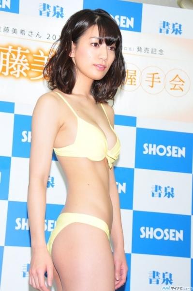 f:id:iwakumoto:20170624231733j:plain