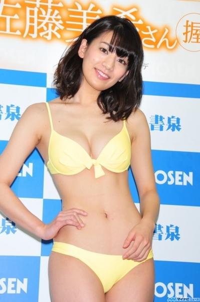 f:id:iwakumoto:20170624231735j:plain