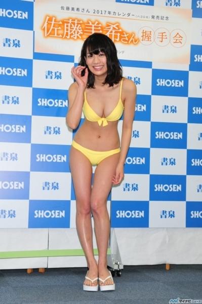 f:id:iwakumoto:20170624231737j:plain